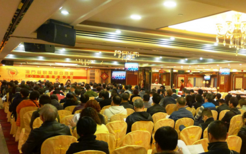 The United Association of Food and Beverage Merchants of Macau Elected the New Management