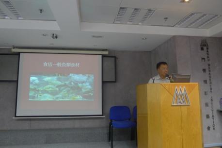 Seasonal Food Ingredients Seminar