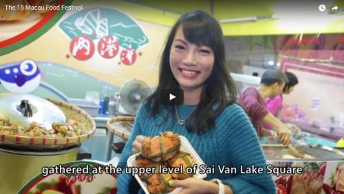 The 15 Macau Food Festival movie