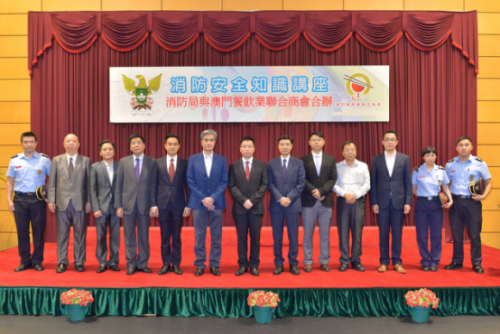 Fire Services Department & the United Association of Food and Beverage Merchants of Macau Jointl...