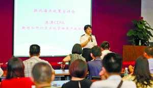 CEPA零關稅下月增27項