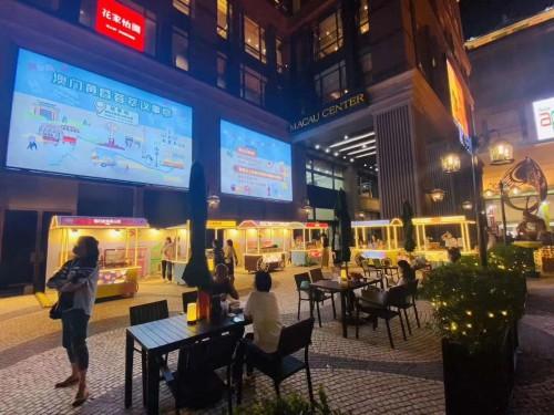 北京澳門周亮點活動率先推廣多元飲食文化  黃昏薈萃議事亭—澳門&北京同步進行