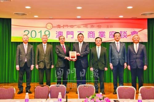 中總工商座談建言拼經濟